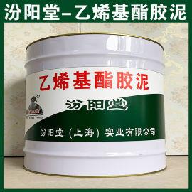 乙烯基酯胶泥、良好的防水性能、乙烯基酯胶泥