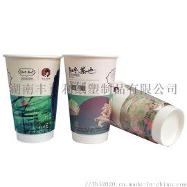 湖南省奶茶杯 咖啡杯 一次性纸杯定制