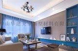 寶億居全屋整裝開闢家裝行業新領域