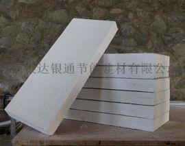 无机材料复合保温板 陕西汉中防火保温材料