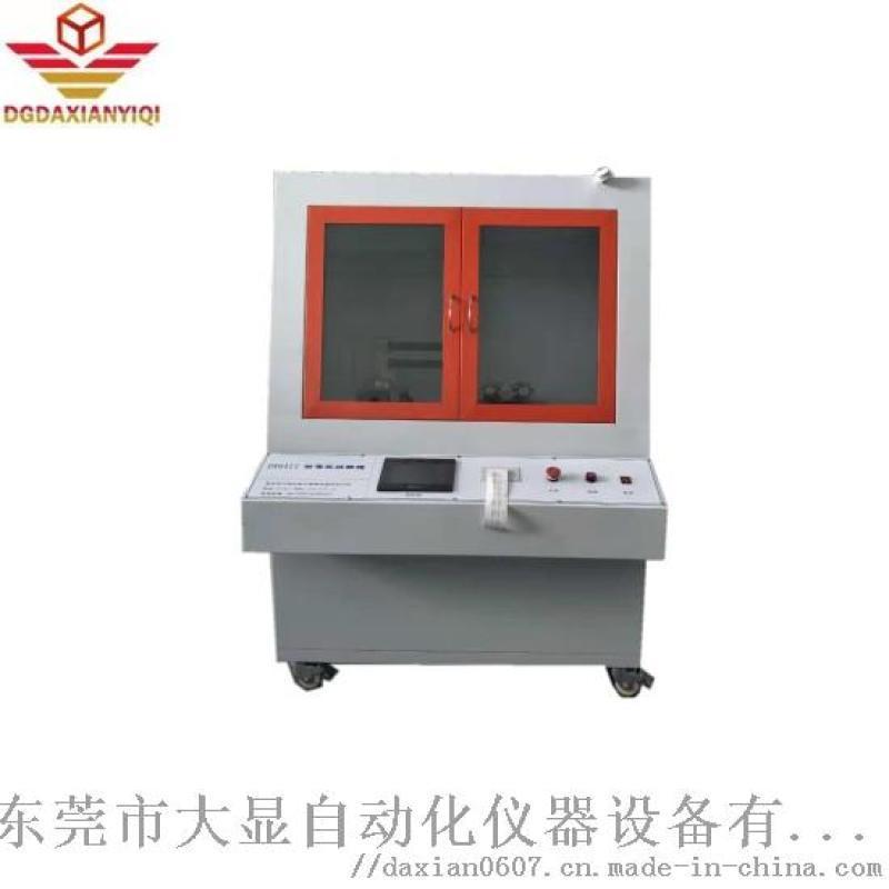 耐电弧试验仪,耐电压击穿试验机