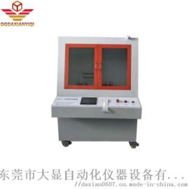 耐电弧试验仪,耐电压击穿试验機