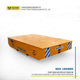 工业转运平板车 摇控器手柄模具搬运钢水包无轨搬运车