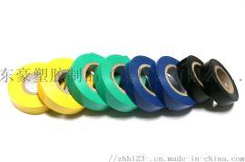 PVC彩色耐电压耐高温电工胶