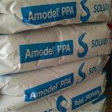 PPA 66365 美國阿莫科