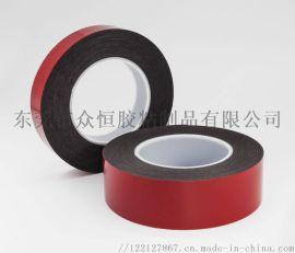 泡棉双面胶 胶带模切冲型 双面胶加工定制