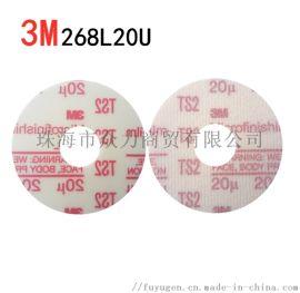 3M268L背绒砂碟-268L20mic30mic