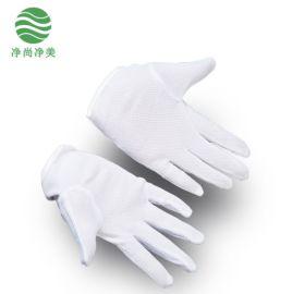 双拼防静电手套薄款 工作无尘电子条纹防滑劳保手套