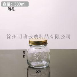 密封罐蜂蜜包装瓶果酱菜瓶子燕窝罐头瓶