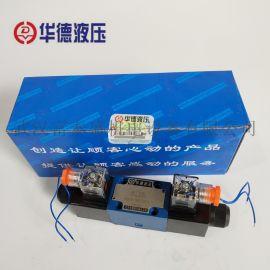 北京華德液壓4WE10EA31/CW220-50N9Z5L電磁閥
