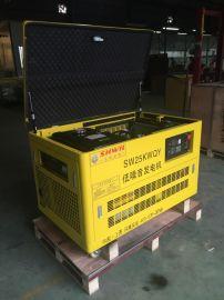 招投标项目可用汽油发电机25kw 静音款