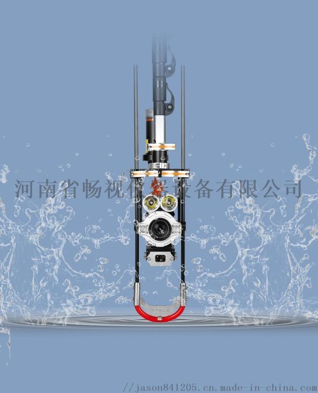 管道潜望镜/256G大内存/管道视频检测仪