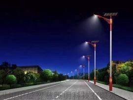 LED路灯户外新农村广场超亮路灯杆A字海螺臂