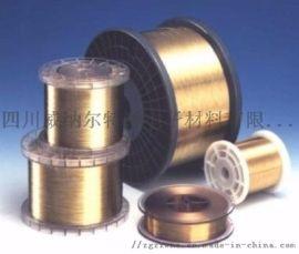 键合合金丝|电刷丝|电极丝|切割线-四川威纳尔