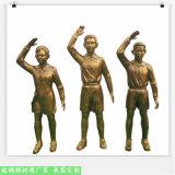 肇庆  文化雕塑 玻璃钢学生雕像人物造型