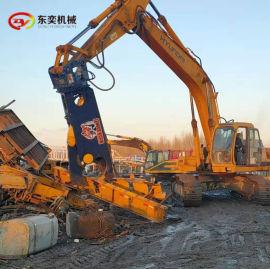挖机鹰嘴剪切机 拆卸各种废料钢拆解机