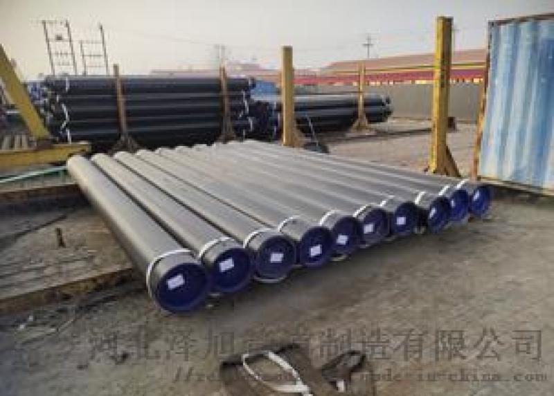 15CrMoG合金钢管生产厂家