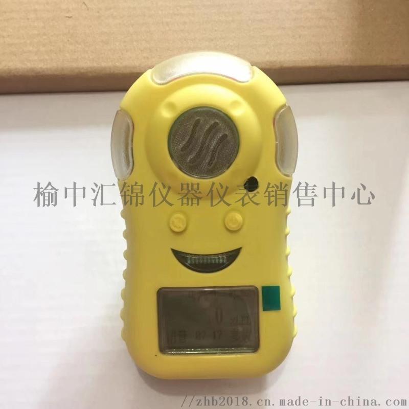 西安可燃气  测仪, 西安手持式气  测仪