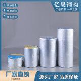 丁基自粘防水胶带 铝箔丁基胶带 稳定性好 坚固耐用 亿晟钢构