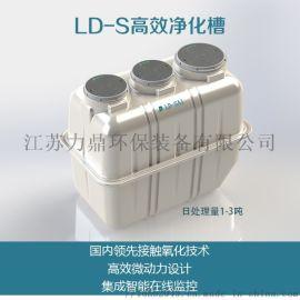 江苏一体化农村生活污水处理设备,小型玻璃钢净化槽