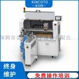 管裝轉卷帶燒錄機KA82D-1800U IC燒錄機