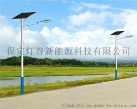 沧州5米路灯杆厂家,孟村6米太阳能路灯直销