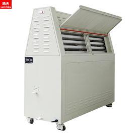 太阳能光伏材料紫外线试验箱 紫外老化试验箱