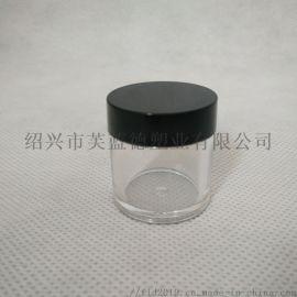 化妆品塑料瓶 膏霜瓶 10克PS塑料瓶 彩妆盒
