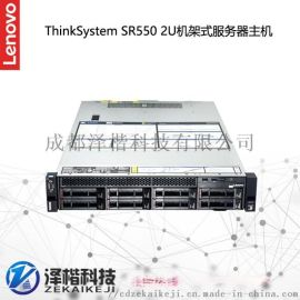 联想ThinkSystem SR550机架式服务器