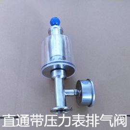 不銹鋼自動dn32衛生級卡箍減壓閥手動