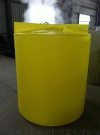 1000LPE加药箱1吨水处理加药搅拌桶 加药装置