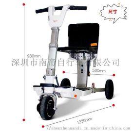 行李箱电动代步车折叠电动车迷你旅行箱包电动自行车