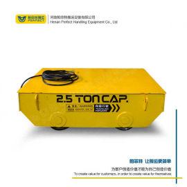 10T电动地平车 工业货物搬运车 电动平板运输车