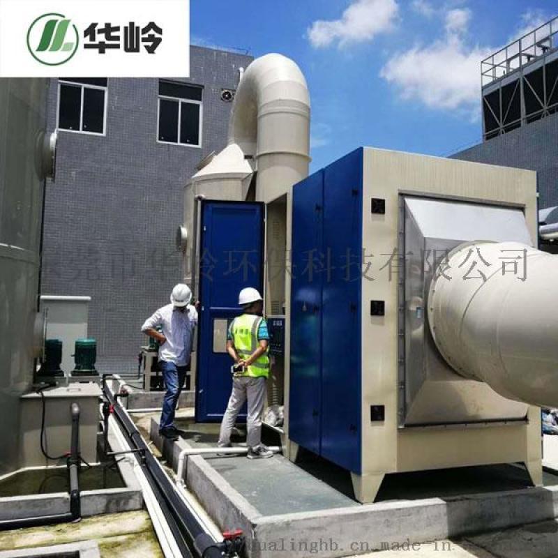 工业静电油烟机 油烟净化器 油烟净化设备