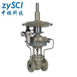 ZZDG/ZZYVP储罐用自力式氮封调节阀