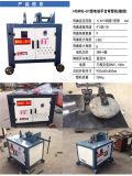 山東煙臺38型彎管機電動彎管機銷售