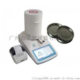 冠亚CS-002F软胶囊快速水分检测仪