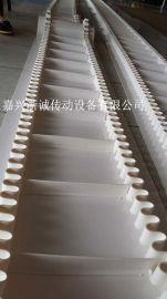 嘉兴白色pvc输送带 裙边挡板pvc传送带