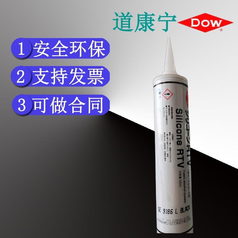 道康宁SE9186L硅胶速干线路板固定LCD模块