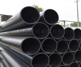 洛阳PE管厂家 供应pe管 PE给水管管材管件