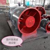 HTF-I高溫消防排煙風機3C