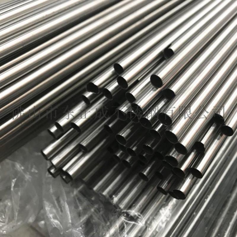 304不锈钢精密管厂家,304不锈钢精细管