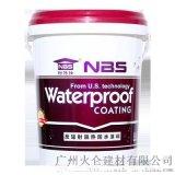 耐博仕樓面隔熱防腐防水塗料