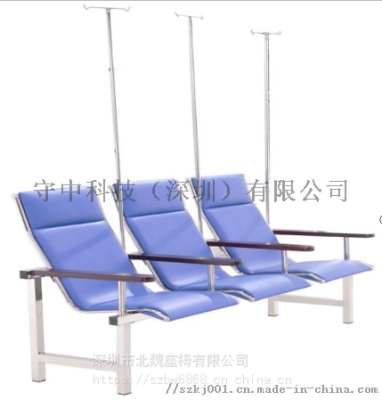 深圳SY033輸液椅-守中科技