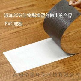 南京PVC地板生产商专用环保增塑剂