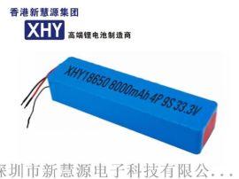 18650 8000mAh 33.3V 4P 9S锂电池组