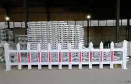 塑钢护栏 PVC栅栏围栏 户外花园围栏 草坪护栏