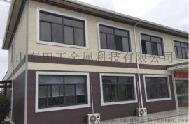 河北保温装饰板金属雕花板板钢结构房岗亭活动房外墙板