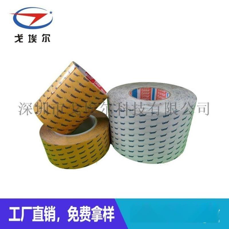 高粘性防水泡棉雙面膠帶