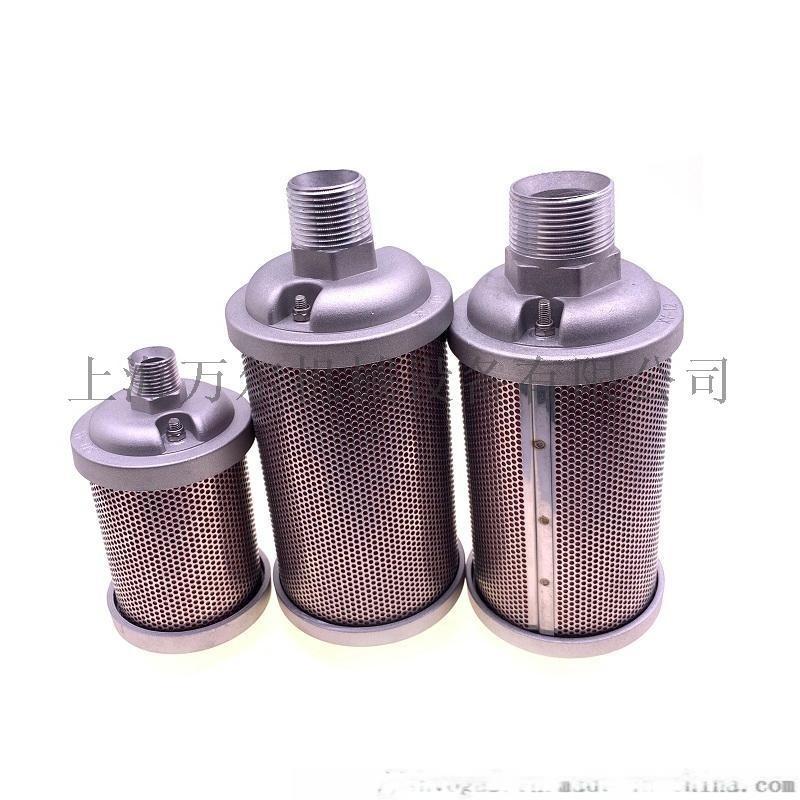 螺杆空压机后处理吸附式干燥机消音器Silencer /XY-12 DN32